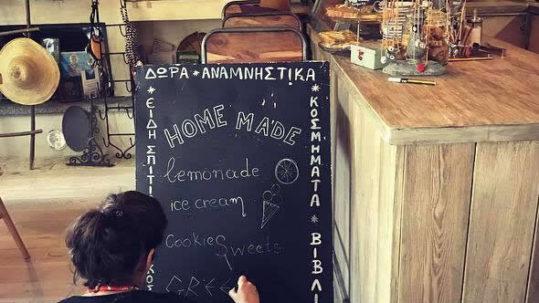 Σπιτική λεμονάδα, παγωτά, δικά μας γλυκά και όλα αυτά στη Στέρνα στο Μεγάλο Πάπιγκο στα Ζαγοροχώρια