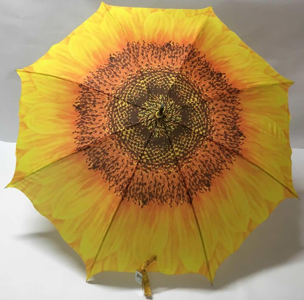 Ομπρέλα με σχέδιο ηλιοτρόπιο