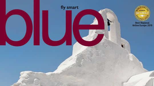 Η Στέρνα στο περιοδικό Blue τής Aegean